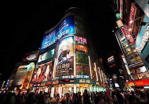 台北西门町夜景