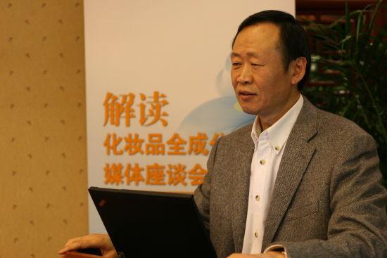 卫生部化妆品标准专业委员会副主任委员刘玮