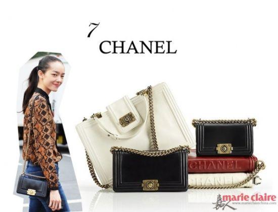 Chanel Boy Chanel手袋