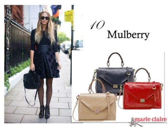 Mulberry 复古手袋