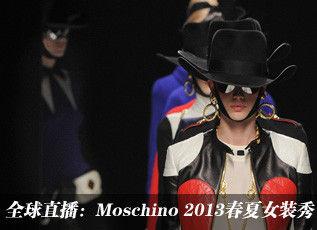 直播moschino 2013米兰时装周秀