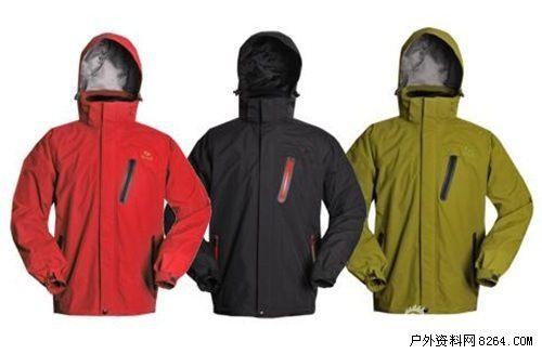 阿迪达斯狼爪等14个洋品牌户外装被曝含毒 图片来源:中国体育用品网