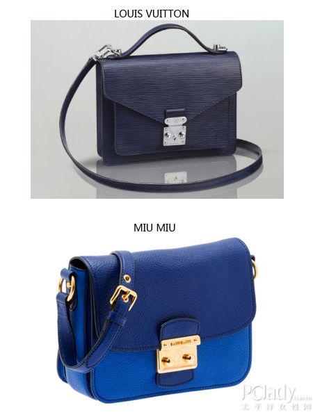 Louis Vuitton MONCEAU BB VS MIU MIU