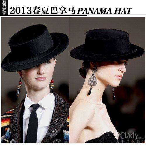 巴拿馬帽擺脫紳士標籤 詮釋另類優雅
