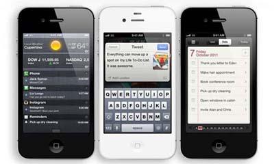 中国联通、新浪网携手第五大道 iPhone 4S低价购机送话费独家发售