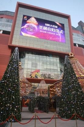 """朝阳电影院歌舞_圣诞""""星光舞会"""" 朝阳大悦城点亮圣诞购物季_新浪时尚_新浪网"""