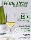 动感橄榄美酒评论